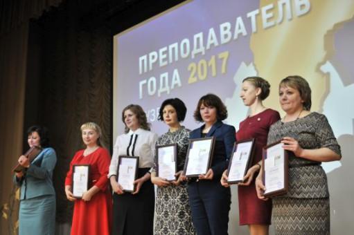 Конкурс в институты 2017 год