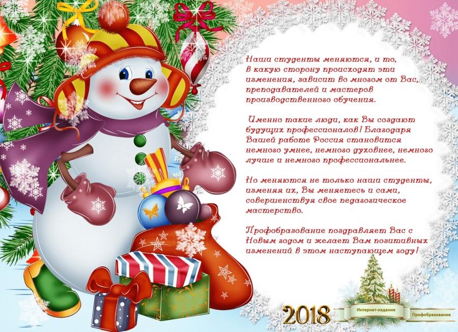 С НОВЫМ -2018 ГОДОМ! S55941033